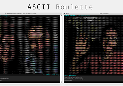 GitHub - dialup-inc/ascii: 👾 ASCII Roulette :: ascii art video chat on the cli