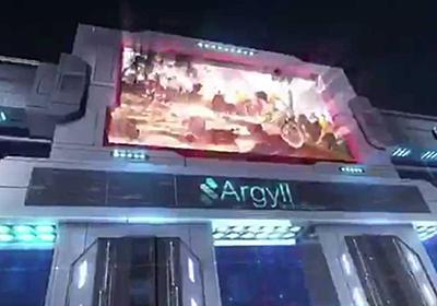 アーガイル アービトラージ6月の収益とシステム - タクヤの小遣い稼ぎブック☆