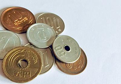 チンポの中の小銭|pato|note