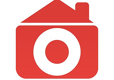 このアイテムについて教えてください♪ が多かった我が家のインテリア3選 | yokoyumyumのリノベブログ