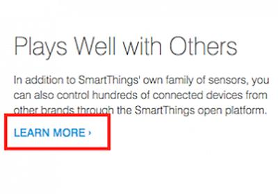 「さらに詳しく」というリンク:もっと良いものにできる – U-Site