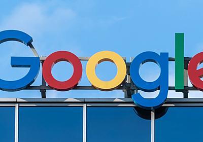Googleが6兆8000億円の収益で過去最高を記録、YouTubeの広告収入は7700億円でクラウド事業も着実に成長中 - GIGAZINE