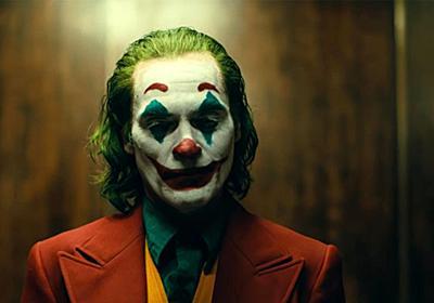 アカデミー賞最多ノミネートは『ジョーカー』で11部門!ノミネート全リスト:第92回アカデミー賞 - シネマトゥデイ