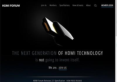 HDMIフォーラム、8K/60Hz対応のHDMIバージョン2.1を発表 - ITmedia LifeStyle