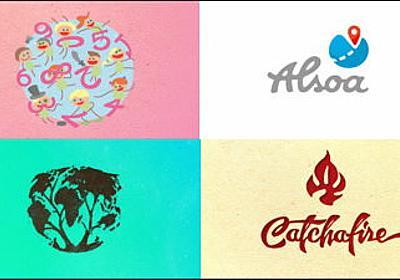 ロゴのデザインプロセスがわかりやすいGIFアニメーション20パターン - GIGAZINE