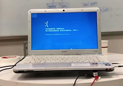 スピーカーの音でHDDが故障 「ブルーノート攻撃」で考える物理的対策 (1/3) - ITmedia NEWS