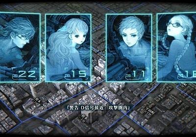 「十三機兵防衛圏」はフーダニット、ハウダニット、ホワイダニットが絡み合う壮大なSFミステリー|ゲーム情報サイト Gamer