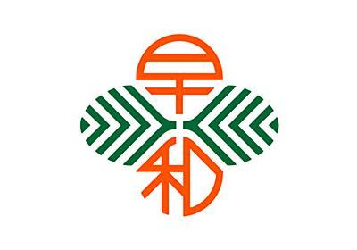 農業クラウド|早和果樹園では富士通(株)と提携してICT農業を実践しています