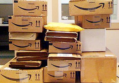 Amazonはアメリカ郵便公社を私物化している、配達物の約8割がAmazonの荷物だという現状を職員が語る - GIGAZINE