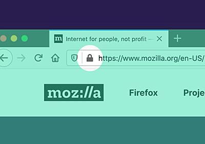 「Firefox 83」正式版リリース、Apple Siliconに対応&HTTPSモードを搭載 - GIGAZINE