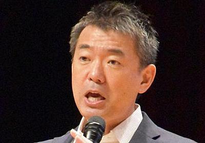 「リツイートは賛同行為」橋下氏への名誉毀損、ジャーナリストに賠償命令 大阪地裁判決 - 毎日新聞