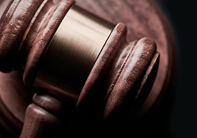 英国最高裁の特許判決、Huaweiにとって新たな打撃に - EE Times Japan