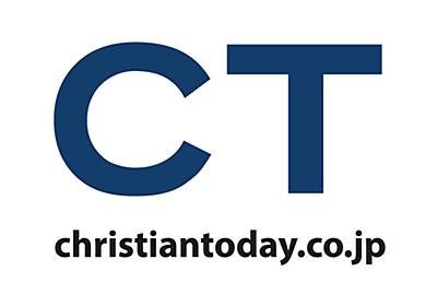児童性的虐待、「告解で知った犯罪の通報義務化」にカトリック教会が反対 : 国際 : クリスチャントゥデイ