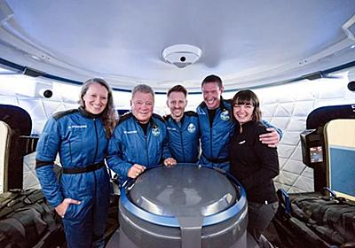 元カーク船長役シャトナー氏、90歳で宇宙に進出。Blue Origin NS-18ミッションで最高齢記録達成 - Engadget 日本版