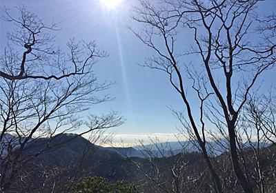 【畦ヶ丸】西丹沢ビジターセンターから周回コース。静かな山歩き。本当は滝も巡れるけど…《日帰り登山》2017年1月31日 - 登山やってみっか