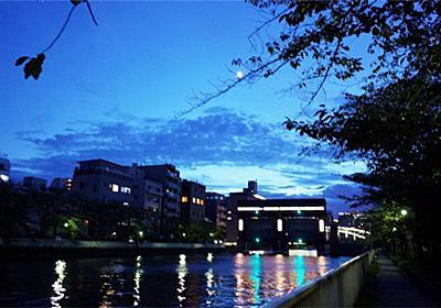 王子と三人で、夏の東京下町をお散歩したよ / 清澄白河お散歩日記 - Sweet+++ tea time