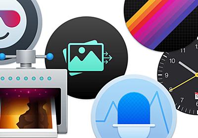 無料で便利な macOS のアプリケーション|1000ch|note