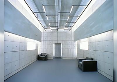 平成生まれはZoomの壁紙がこれでもほぼ反応してくれないらしい「カップヌードル……?」 - Togetter