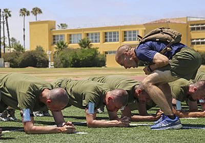「腰痛」の原因になる―米陸軍に続き海兵隊の体力試験で『腹筋運動』廃止を検討 - ミリブロNews