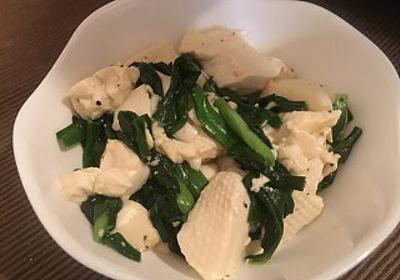 【小豆食堂】安い・簡単・美味しい!もう1品欲しい時におすすめ♪ニラニラ豆腐。 : 持たない暮らし〜ミニマム生活。