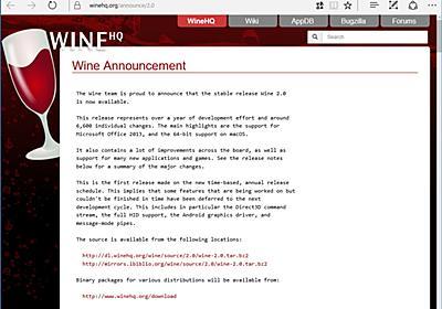 Mac/LinuxでWindowsアプリを動かす「Wine 2.0」が公開、「Microsoft Office 2013」対応など - 窓の杜