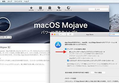 Apple、OS X 10.11.5 El Capitan以降のMacに「macOS Installer Notification」をロールアウト。今後macOS Mojaveの自動ダウンロードが開始。 | AAPL Ch.