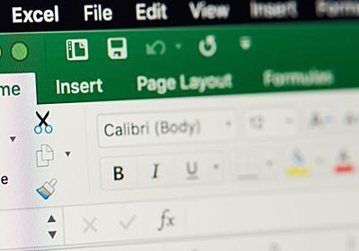 GAFA現役部長が教える「Excelマクロの学び方」4大ポイント | 4時間のエクセル仕事は20秒で終わる | ダイヤモンド・オンライン