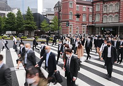 新型コロナ: 連休明け、通勤混雑変わらず 「満員電車怖い」: 日本経済新聞