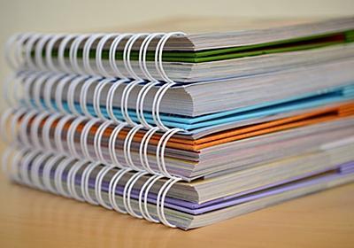 設計書はなぜ必要か - orangeitems's diary