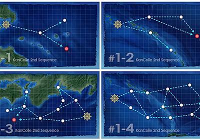 """「艦これ」15日から54時間メンテを予告 第二期のため""""史上最大規模となるメンテナンス""""を実施 - ねとらぼ"""