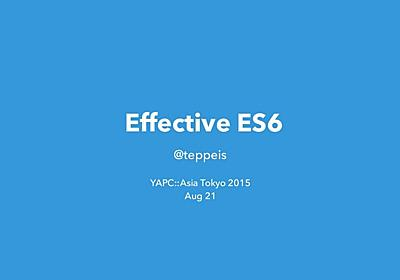 Effective ES6
