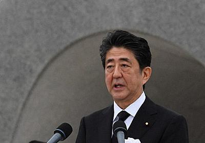 安倍首相1カ月半ぶりに会見 追加質問認めず 広島・平和記念式典後 - 毎日新聞