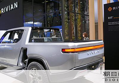 アマゾン、新興EVメーカーに出資 大手テスラに対抗へ:朝日新聞デジタル