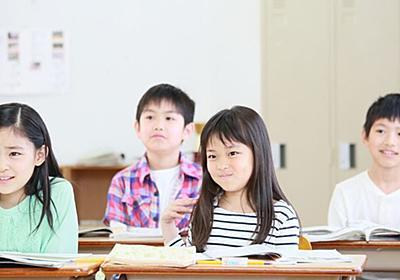 外国人が感じた日本の「道徳教育」のすごみ   子育て