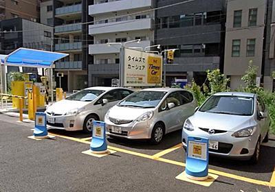 安全運転で保険割引 あいおいニッセイとパーク24  :日本経済新聞