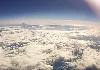 日本の高校生が気球で成層圏まで飛ばしたカメラが8年越しの帰還、撮影された映像がノーカットで公開中 - GIGAZINE