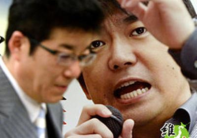 橋下流、民意は乗らず 都構想実現へ、痛い低投票率:朝日新聞デジタル