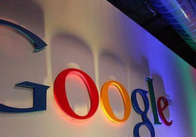 「Google+」消費者版が終了へ--APIのバグで50万人以上の情報流出のおそれ - CNET Japan