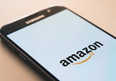 Amazonが偽レビューまみれの中国ブランド600超を追放したと発表 - GIGAZINE