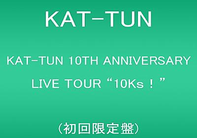 KAT-TUNとNEWSファンの一ジャニオタから見たSMAP解散報道 - 今日もありがとう