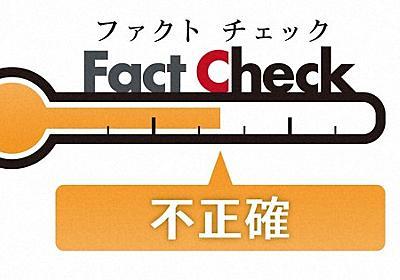 ファクトチェック:実は増えていた 「アベノミクスで生活保護世帯は減少」菅長官発言は不正確 - 毎日新聞