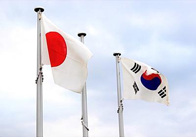 日韓対立の背景にある歴史認識問題 なぜ対立は繰り返されるのか?   北朝鮮ニュース   KWT
