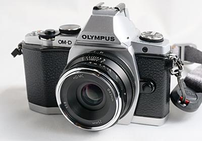 オールドレンズ気分を楽しめる格安単焦点レンズ「PERGEAR 25mm F1.8」 - karaage. [からあげ]