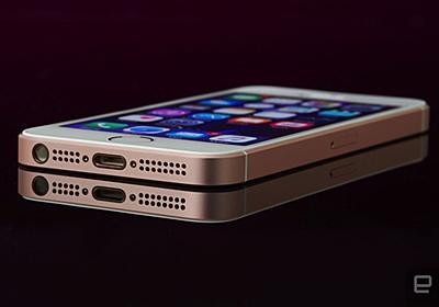iPhone SE2(仮)の液晶サプライヤーはLGか。アップルと協議中とのうわさ - Engadget 日本版