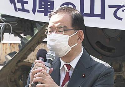 共産 志位委員長 コメ価格値下がり懸念 政府に支援強化求める | NHKニュース