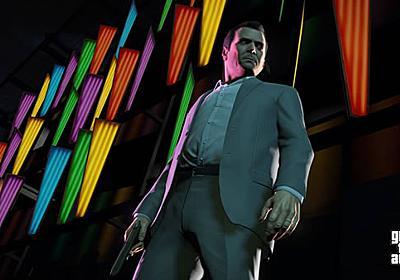 次世代コンソールとPC版「Grand Theft Auto V」の改善要素がアナウンス、PC版は高度な映像制作エディタを搭載 « doope! 国内外のゲーム情報サイト