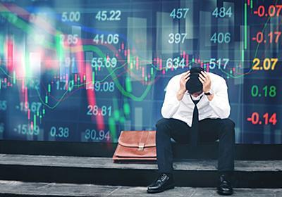 「所得が下がり、物価が上がる」コロナ日本経済が陥るスタグフレーションの恐怖 | 文春オンライン