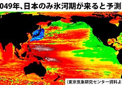 「2049年、日本だけ氷河期」予測 就職問題でAI誤作動?