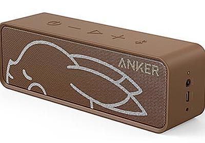 Anker、ピカチュウデザインのBluetoothスピーカー。24時間動作で4,980円 - AV Watch