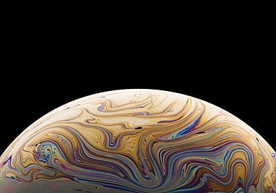 ディープテックが見据える地球の未来:リアルテックファンド代表・永田暁彦インタヴュー|WIRED.jp